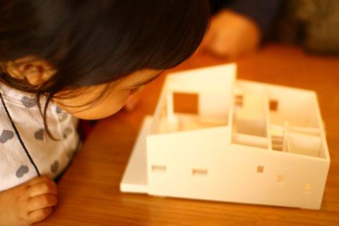 photo: 子供と建築