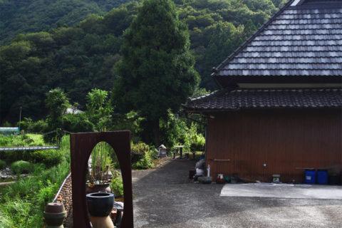 photo: 上郡へ