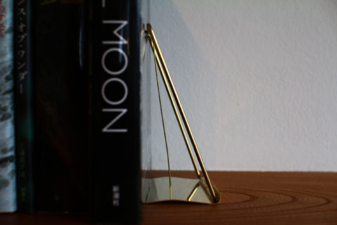 photo: yacht (bookend)