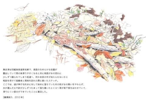 photo: 西村佳哲×廣瀬俊介 「風土・地域性を活かした仕事」